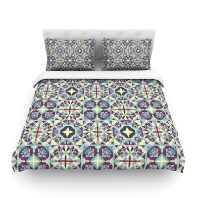 Curiousity by Allison Soupcoff Featherweight Duvet Cover Size: Queen