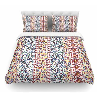 Arabesque Panel by Victoria Krupp Abstract Featherweight Duvet Cover Size: King