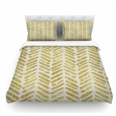 Vision by 888 Design Featherweight Duvet Cover Size: King