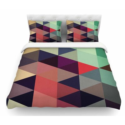 Labyrinth by Juan Paolo Geometric Featherweight Duvet Cover Size: King