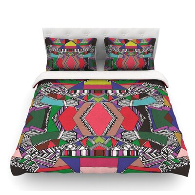 African Motif by Vasare Nar Featherweight Duvet Cover Size: King