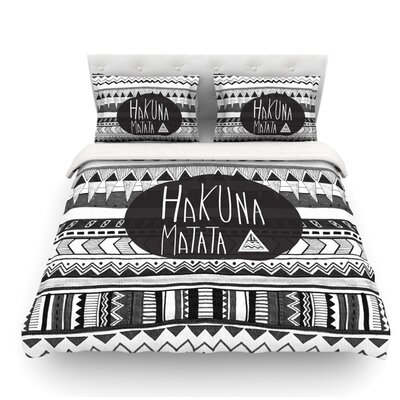 Hakuna Matata by Vasare Nar Featherweight Duvet Cover Size: Twin