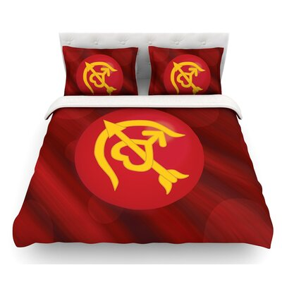 Mars by NL Designs Marsala Featherweight Duvet Cover Size: Twin