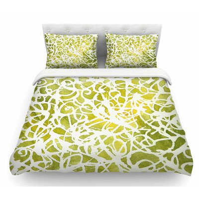 Spiral by Rosie Brown Abstract Featherweight Duvet Cover Size: Twin