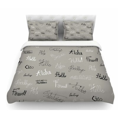 Hellos and Goodbyes by Stephanie Vaeth Featherweight Duvet Cover Size: Queen