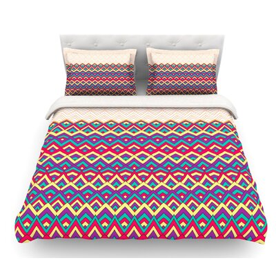 Horizons III by Pom Graphic Design Featherweight Duvet Cover Size: Queen