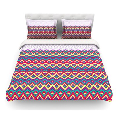 Horizons II by Pom Graphic Design Featherweight Duvet Cover Size: Queen