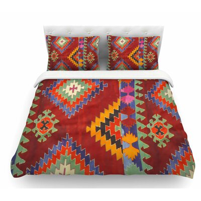Tapestry Ethnic by S. Seema Z Featherweight Duvet Cover Size: Queen