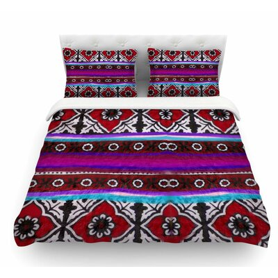 Sindhi Ajrak by S. Seema Z Featherweight Duvet Cover Size: King