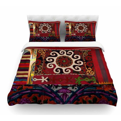 Burst of Diverse by S. Seema Z Ethnic Featherweight Duvet Cover Size: Queen