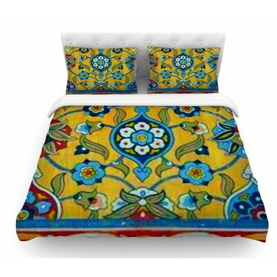 Persian Mood by S. Seema Z Featherweight Duvet Cover Size: King