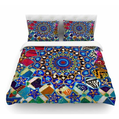 Ethnic Explosion by S. Seema Z Featherweight Duvet Cover Size: Twin
