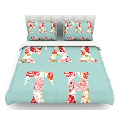 Faith by Suzanne Carter Featherweight Duvet Cover Size: Queen