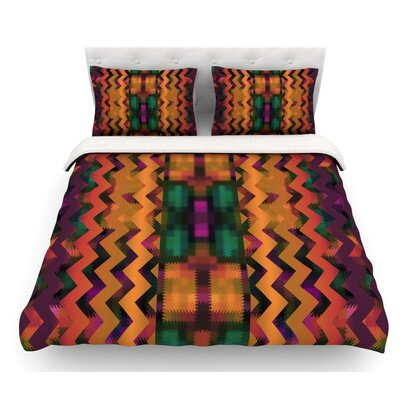 Harvesta by Nina May Featherweight Duvet Cover Size: King