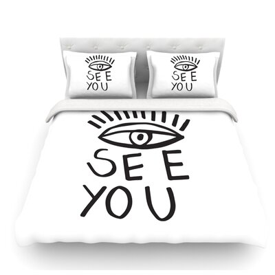 Eye See You by Vasare Nar Featherweight Duvet Cover Size: Twin