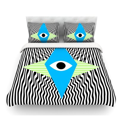 Eye Optical by Vasare Nar Featherweight Duvet Cover Size: King