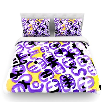 Theodoras Attitude by Theresa Giolzetti Featherweight Duvet Cover Size: Twin