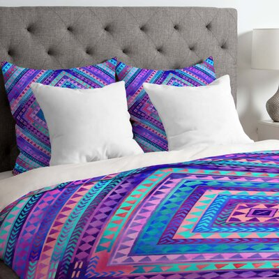 1 Lightweight Duvet Cover Size: Twin/Twin XL