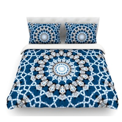 Mandala II by Iris Lehnhardt Abstract Featherweight Duvet Cover Size: King