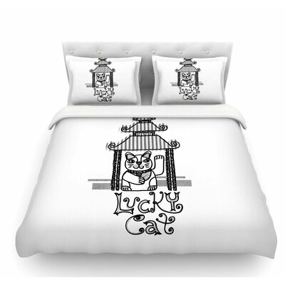 Lucky Cat by Jane Smith Featherweight Duvet Cover Size: Queen