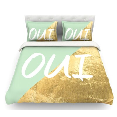 Oui  Featherweight Duvet Cover Size: Queen