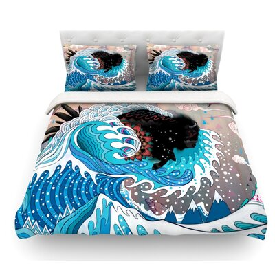Unstoppable Bull by Mat Miller Featherweight Duvet Cover Size: Twin, Fabric: Lightweight Polyester