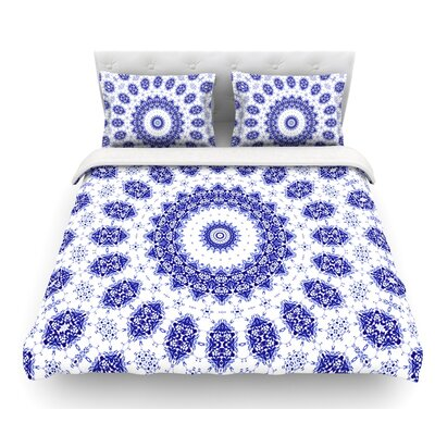 M2 by Iris Lehnhardt Featherweight Duvet Cover Size: Queen