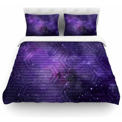 Cosmic Labyrinth by Matt Eklund Featherweight Duvet Cover Size: Queen