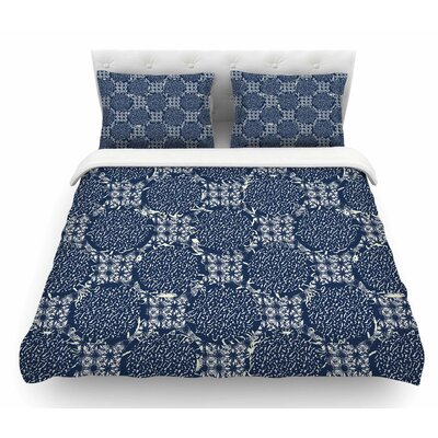 Indigo Lattice by Laura Nicholson Featherweight Duvet Cover Size: Queen
