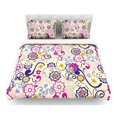 Arabesque by Louise Machado Featherweight Duvet Cover Size: King