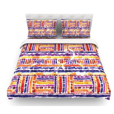 Tribal by Louise Machado Featherweight Duvet Cover Size: Queen