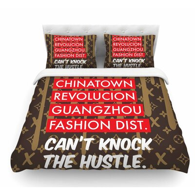 Cant Knock the Hustle by Just L Urban Featherweight Duvet Cover Color: Brown/Red, Size: King
