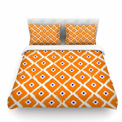 The Lucky One by Nick Atkinson Featherweight Duvet Cover Size: King