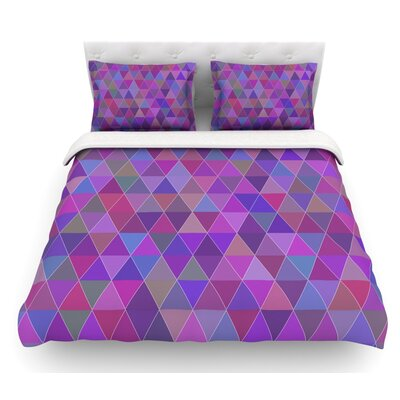 Abstract by Louise Featherweight Duvet Cover Size: Queen, Fabric: Lightweight Polyester