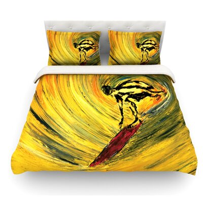 Suppose by Josh Serafin Featherweight Duvet Cover Size: Queen