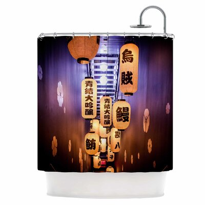 Kyoto Shower Curtain