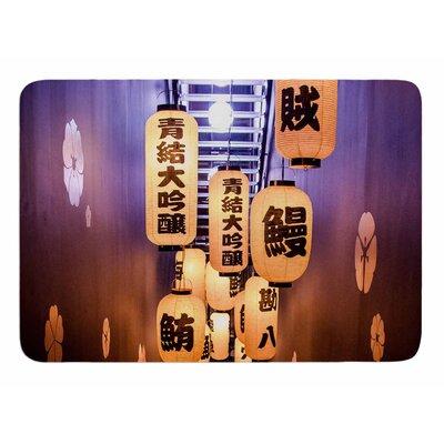 Kyoto by Juan Paolo Bath Mat