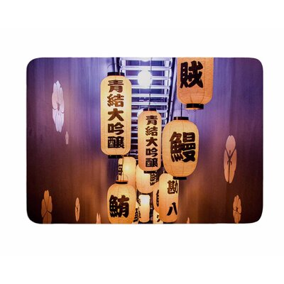 Kyoto by Juan Polo Memory Foam Bath Mat