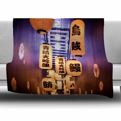 Kyoto by Juan Paolo Fleece Blanket Size: 80 L x 60 W