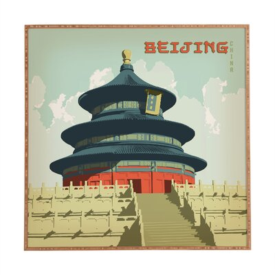 'Beijing' Framed Vintage Advertisement EASU7985 34137816