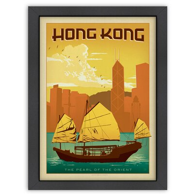 "Hong Kong Framed Vintage Advertisement Size: 15"" H x 12"" W x 1"" D ESRB2244 34347768"