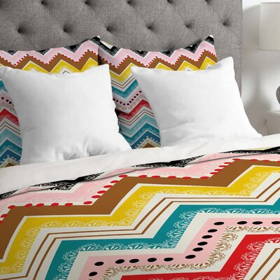 Lightweight Chevrons Duvet Cover Size: King