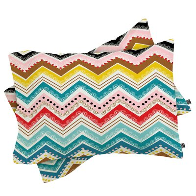 Chevrons Pillowcase Size: King