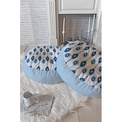 Floor Pillow Size: 26 H x 26 W x 7 D