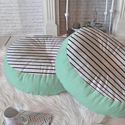 Floor Pillow Size: 26 H x 26 W x 7 D