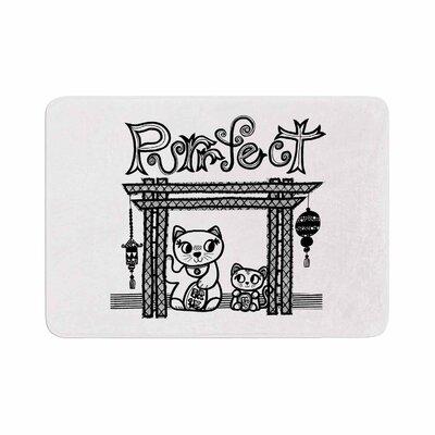 Jane Smith Purrfect Memory Foam Bath Rug Size: 0.5 H x 17 W x 24 D