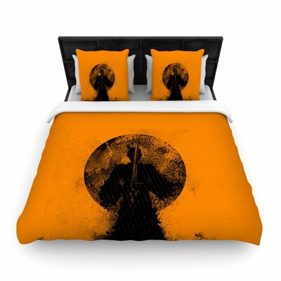 Black Samuari Woven Duvet Cover Size: King