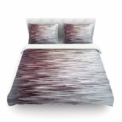Ginkelmier Planet Pixel  Digital Featherweight Duvet Cover Size: King, Color: Pink/White
