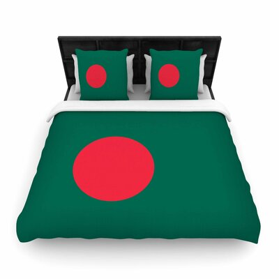 Bruce Stanfield Flag of Bangladesh Digital Woven Duvet Cover Size: King