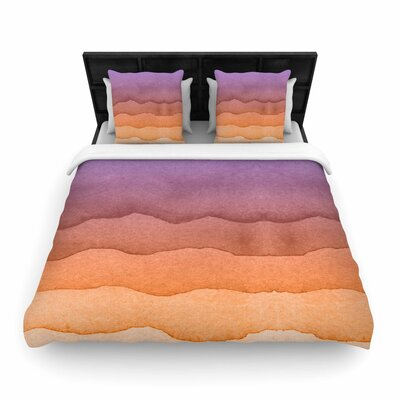 Sunrise Woven Duvet Cover Size: King